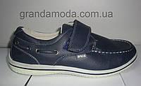 Туфли мокасины мужские осень 39-43 р. Распродажа.