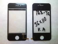 Сенсорный экран i5 i68 4G i69 4G v1 56*110 мм