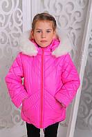 """Детская зимняя куртка для девочки """"Мария"""""""
