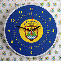 Годинник настінний з гербом міста