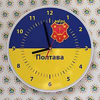 Годинник настінний з символікою вашого міста