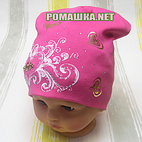 Детская весення, осенняя трикотажная шапочка р. 50 хорошо тянется ТМ Anika 3212 Малиновый