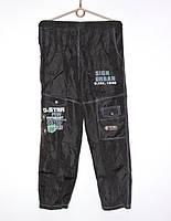 Спортивные штаны детские подросток 6-14 лет