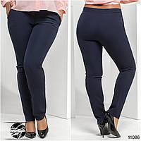 Женские зауженные брюки с прорезными карманами