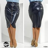 Женские юбка-карандаш больших размеров