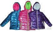 Курточка непромокаемая на осень для девочки р-ры 110,116,122,128, ТМ Одягайко