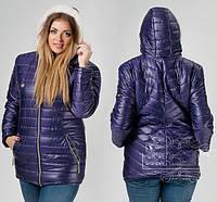 Куртка зимняя женская с капюшоном большого размера