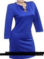 Оригинальное женское платье Практичное и красивое женское платье для повседневного гардероба. Модель красиво
