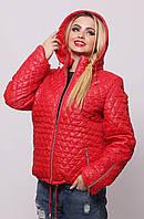 Женская демисезонная стеганная  куртка  ПС-1 красная  54-66 размеры
