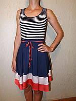 Женское платье-сарафан