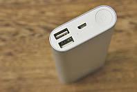 Портативное зарядное зарядка Power Bank 16000 mah XIAOMI