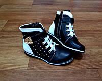 Демисезонные ботиночки для девочки Ботинки детские
