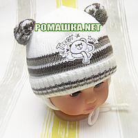 Детская зимняя вязанная термо шапочка р. 40 на завязках для новорожденного ТМ Мамина мода 3213 Коричневый