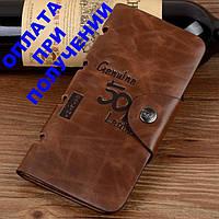 Мужской кожаный кошелек клатч портмоне Bailini 501