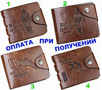 Мужской кожаный кошелек портмоне BAILINI поштучно