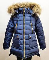 Модная зимняя куртка-полупальто для девочки 6-11лет цвет - синий
