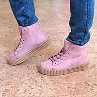 Ботинки женские демисезонные Puma Rihanna Pink осенняя обувь