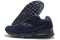 Кроссовки женские Nike Air темно-синие с тремя баллонами (найк)