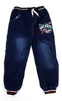 Детские теплые джинсы махра для мальчика 2-6 лет