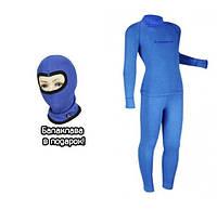 Термобелье для детей Radical Blue, детский комплект термобелья унисекс (балаклава в подарок)