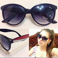 """Очки женские солнцезащитные модные """"Dior"""""""