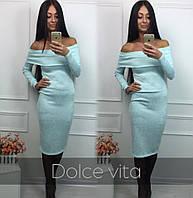 Модное облегающее платье (арт. 381685035)