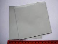 Термопрокладка для чипов толщ. 0.5 мм 100х100мм