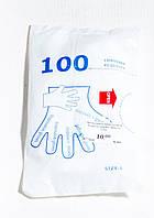 Перчатки одноразовые в пакете (100 шт)