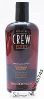 Шампунь для тонких волос American Crew из США