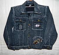 Костюм джинсовый: куртка и брюки на мальчика