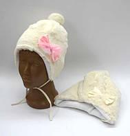 """Детская шапка мех на флисе """"Бантик"""" для девочки 1 год, р46"""