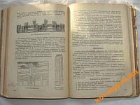 Баталин Химия для высших и партийных школ 1930 г.