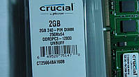 Для ПК DDR3 CRUCIAL 2GB-PC3-1600 Intel/AMD