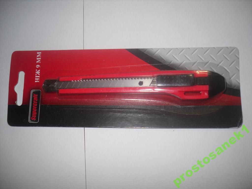 Концелярский нож 9мм