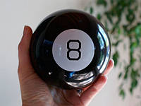 Шар предсказаний - магический шар 8
