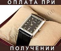 Часы  CITIZEN *1130