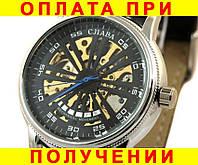 Мужские Часы Слава Скелетоны *1869