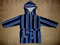 Банный махровый халат на малыша, 1год