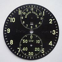Продом циферблат для АЧС-1 НОВЫЙ из ЗИПа.60