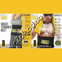 Термопояс Sweet Sweat Waist Trimmer Belt