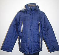 Куртка демисезонная для мальчика 6 - 12 лет. Цвет темно-синий