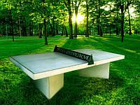 Тенисный стол для  спортплощадок. Бетон