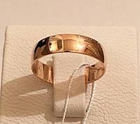 Кольцо обручальное золотое 585 проба