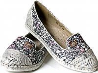 Детские балетки (туфли) для девочки,р.31-36,2цвета