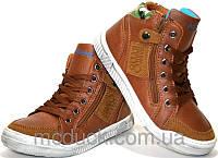 Детские ботинки для мальчика Польша р-р 31-36,3цве