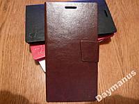 Чехол книжка для Lenovo К900 Foot (коричневый)