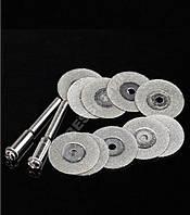 Набор алмазных отрезных дисков 10 шт. + 2 державки.