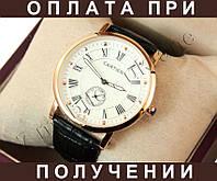 Часы CARTIER *1402