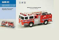 Детская пожарная машина 6688-03