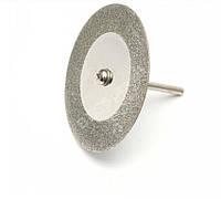 Набор 5 шт алмазных отрезных дисков (d 50mm) + державка